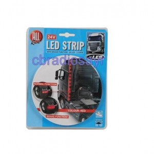 All Ride 24V LED Strip with Brake Function - 2.5 Meters 24 LED Red