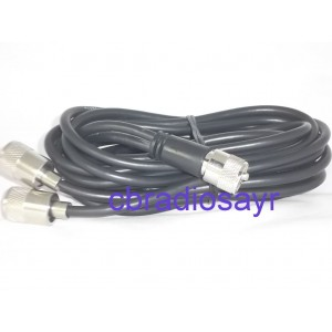 Twin Antenna Cable Co Phase Harness Suitable for CB Radio Antennas