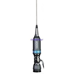 Sirio Performer 5000PL CB Radio Antenna Aerial - Can Be Inclined By 90 Degree