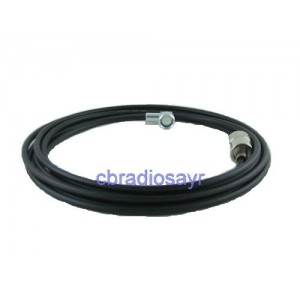 DV Lead fitted with DV Base Plug & PL259 Plug CB Radio Antenna Aerial Cable